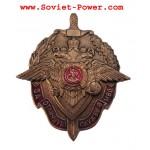 Prix militaire pour l'excellent service MVD badge rouge russe
