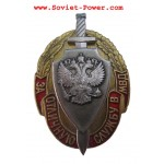 Badge militaire FOR EXCELLENT MVD SERVICE silver Eagle