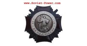 Russian metal Badge EXCELLENT MVD SERVICE Award black