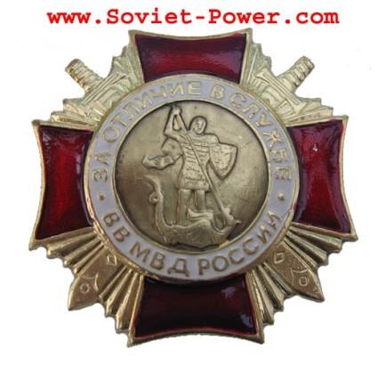 Badge FOR EXCELLENT MVD SERVICE Award RED gold