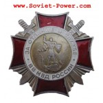 Badge russe EXCELLENT SERVICE MVD Award RED