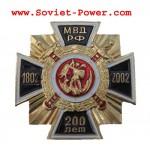 Russian Badge 200 YEARS MVD ANNIVERSARY Award