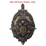Russian Badge 200 YEARS MVD ANNIVERSARY Award with Eagle