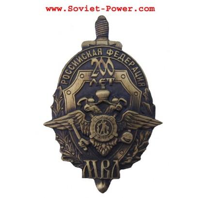 Russisches Abzeichen 200 JAHRE MVD ANNIVERSARY Award mit Eagle