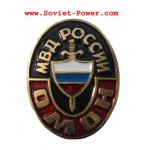 Distintivo MVD OMON Special Forces of Russia SWAT
