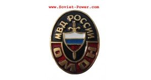 MVD Badge OMON Special Forces of Russia SWAT