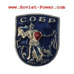 Russisches MVD-Abzeichen SOBR Special Forces of Russia SWAT SF