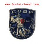 Russian MVD Badge SOBR Forze speciali della Russia SWAT SF