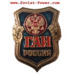 Badge ruso GAI SERVICIO DE INSPECCION DE COCHES de RUSIA