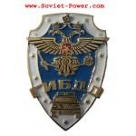 Russisches GIBDD-Abzeichen AUTO-INSPEKTIONSDIENST von RUSSLAND
