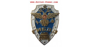 Russian GIBDD Badge CAR INSPECTION SERVICE of RUSSIA