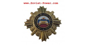 Russian GIBDD Badge EXCELLENT SERVICE IN CAR INSPECTION