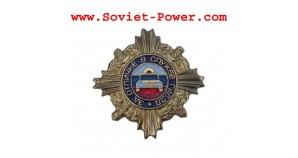 GIBDD Police Badge EXCELLENT SERVICE IN CAR INSPECTION