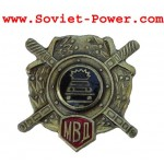 Badge russe MVD CAR INSPECTION SERVICE insigne métallique GAI