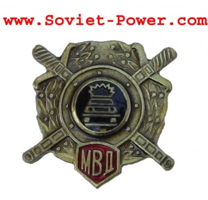 Badge russe MVD CAR INSPECTION SERVICE insigne métallique GAI