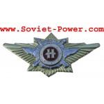 Distintivo ufficiale russo MVD INSTRUCTOR Special Award RUS