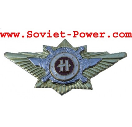 Russian Officer Badge MVD INSTRUCTOR Special Award RUS