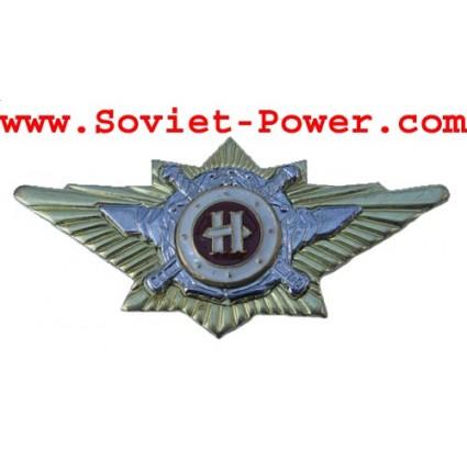 Insignia de oficial ruso MVD INSTRUCTOR Special Award RUS