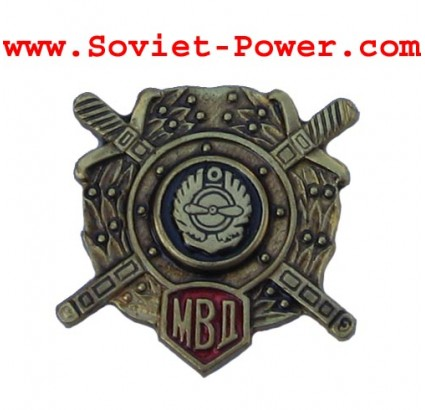 CAR POLICE Ministry of Internal Affairs MVD badge