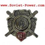 Russische bewaffnete Sicherheitskräfte von MVD Metal BADGE