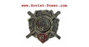 Russian ARMED SECURITY FORCES of MVD Metal BADGE