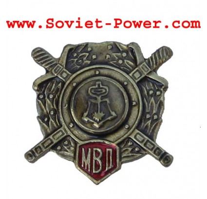 Russian ARMED SECURITY FORCES of MVD Metal BADGE