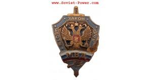 Russian MVD Badge LAW HONOUR DUTY Award gray