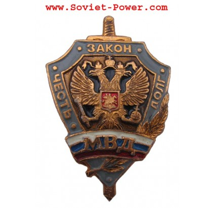 Badge MVD de Russie Prix LAW HONOR DUTY grey