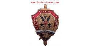 Russian Badge LAW HONOUR DUTY Military MVD Award red