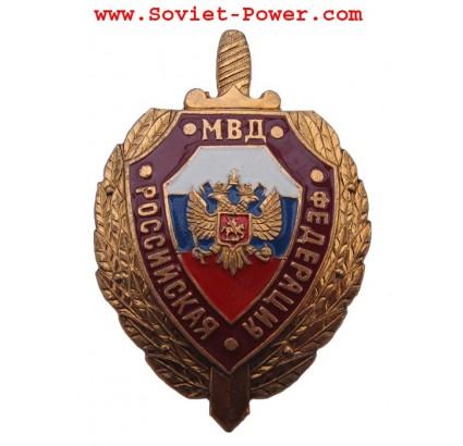 MVD Ministère de l'Intérieur Insigne spécial