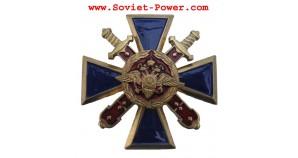 Russian MVD Award FOR FIDELITY TO THE DUTY Badge Eagle