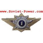 Insignia especial rusa 1ª CLASE MVD OFICIAL militar