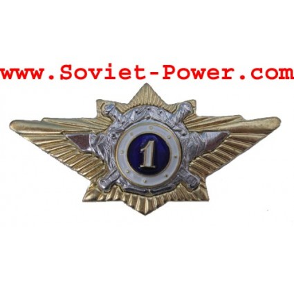 Russo Special Badge 1a CLASS MVD OFFICER Militare
