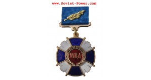 Russian Award FOR ASSISTANCE TO MVD Medal