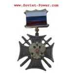 ロシアのメダル賞受賞SWATイーグルに関するサービス