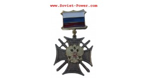 Russian Medal FOR SERVICE ON CAUCASUS Award SWAT eagle