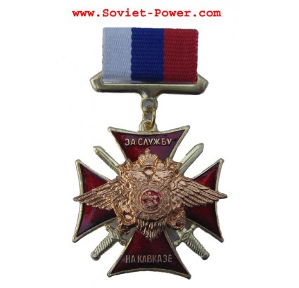 Russian SWAT Award Medal FOR SERVICE ON CAUCASUS Red Cross