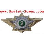 Russisches Sonder Abzeichen 2. KLASSE MVD OFFIZIER Militär