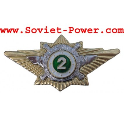 Russo Special Badge 2-nd CLASS MVD OFFICER Militare