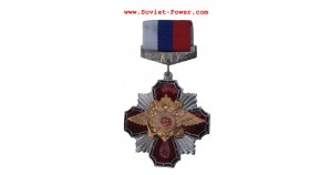 Russian Army SWAT MEDAL Award Double Eagle Red Cross