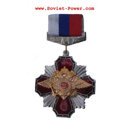 Ejército de Rusia SWAT MEDAL Award Double Eagle Red Cross