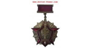 Russian VV MVD MEDAL 1-st Grade Award Interntal Troops