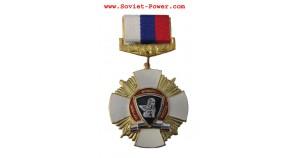 Russian Medal INTERNAL ARMIES OF RUSSIA Award Badge