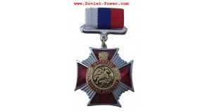 Russian Medal VETERAN OF MILITARY OPERATIONS Red Cross