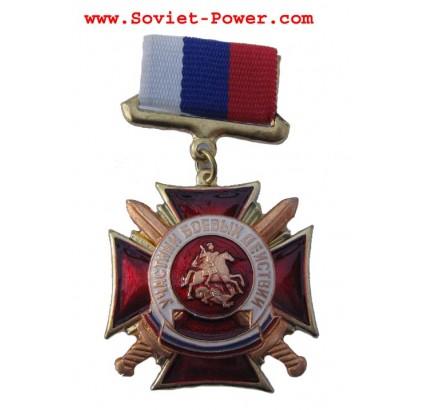 Medalla al premio ruso PARTICIPANTE DE OPERACIONES MILITARES