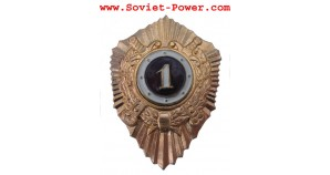 Ministry of Internal Affairs 1-st CLASS SOLDIER BADGE