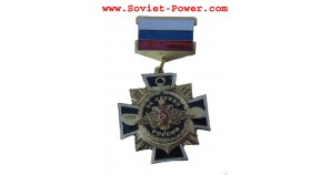 Military Medal FOR SERVICE IN RUSSIA Award badge