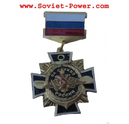 Medalla militar POR SERVICIO EN RUSIA Insignia del Premio