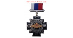 Military Medal FOR SERVICE IN RUSSIA Award Black Cross