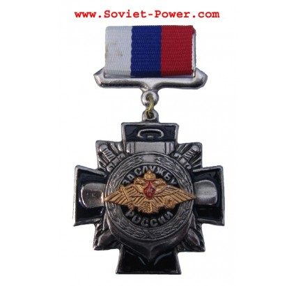 Medaglia militare PER ASSISTENZA IN RUSSIA Premio Black Cross
